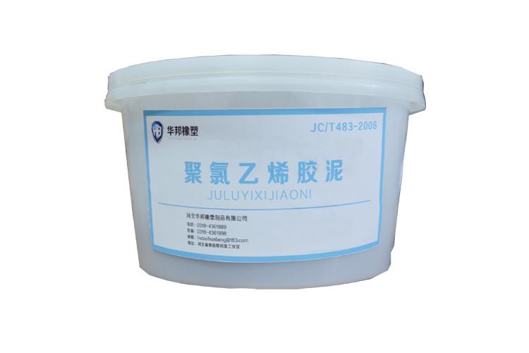 聚录乙烯胶泥